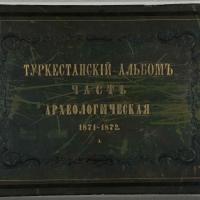 Туркестан_shoshI (1)