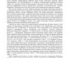 Tashkent_2200_let_conf_17.jpg