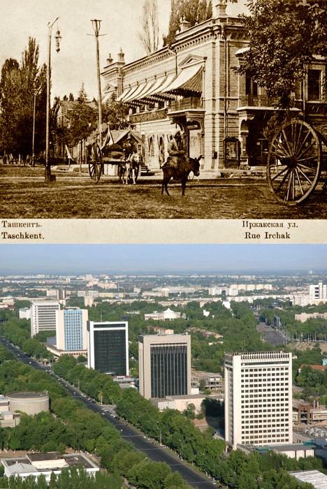 Тошкент, Ташкент (shosh) (1)