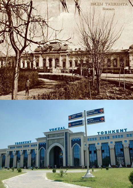 Тошкент, Ташкент (shosh) (8)