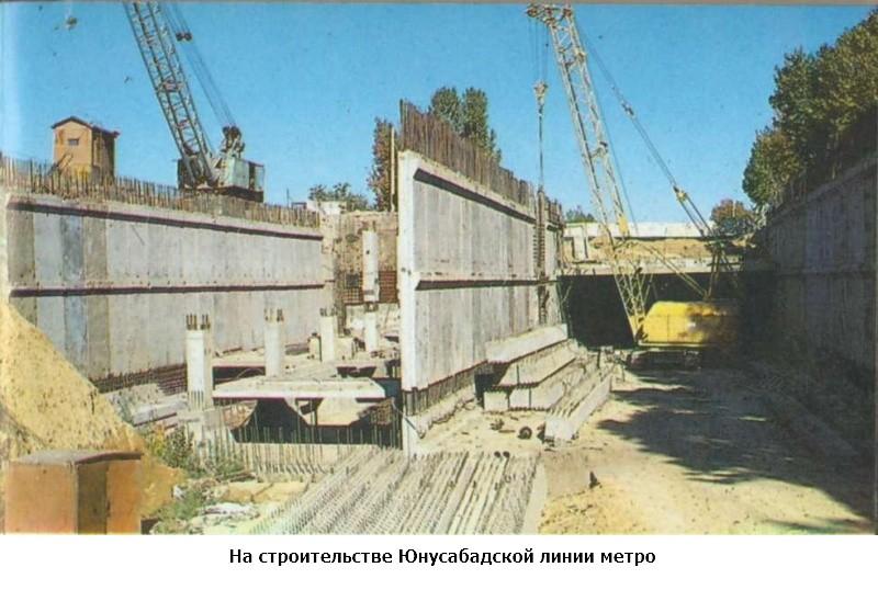 Подземное_чудо_Ташкента(shosh.uz)_4