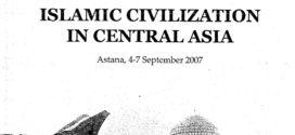 Нозимжон Далибаев. Возрождение исламской цивилизации в Узбекистане: уроки прошлого и настоящего