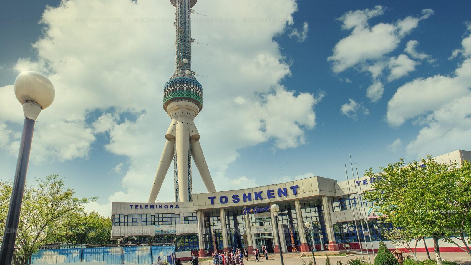 Tashkent (Тошкент) (10)
