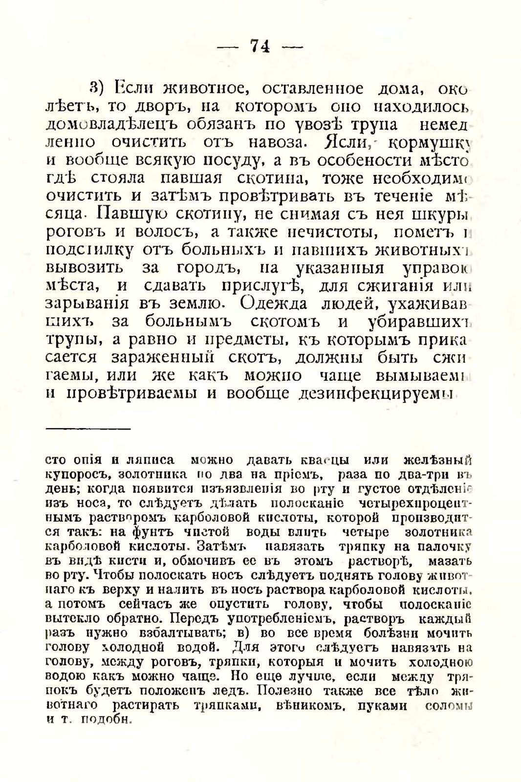 sbornik_obyazatelnyh_postanovlenii_tashkentskoi_gorodskoi_du_78