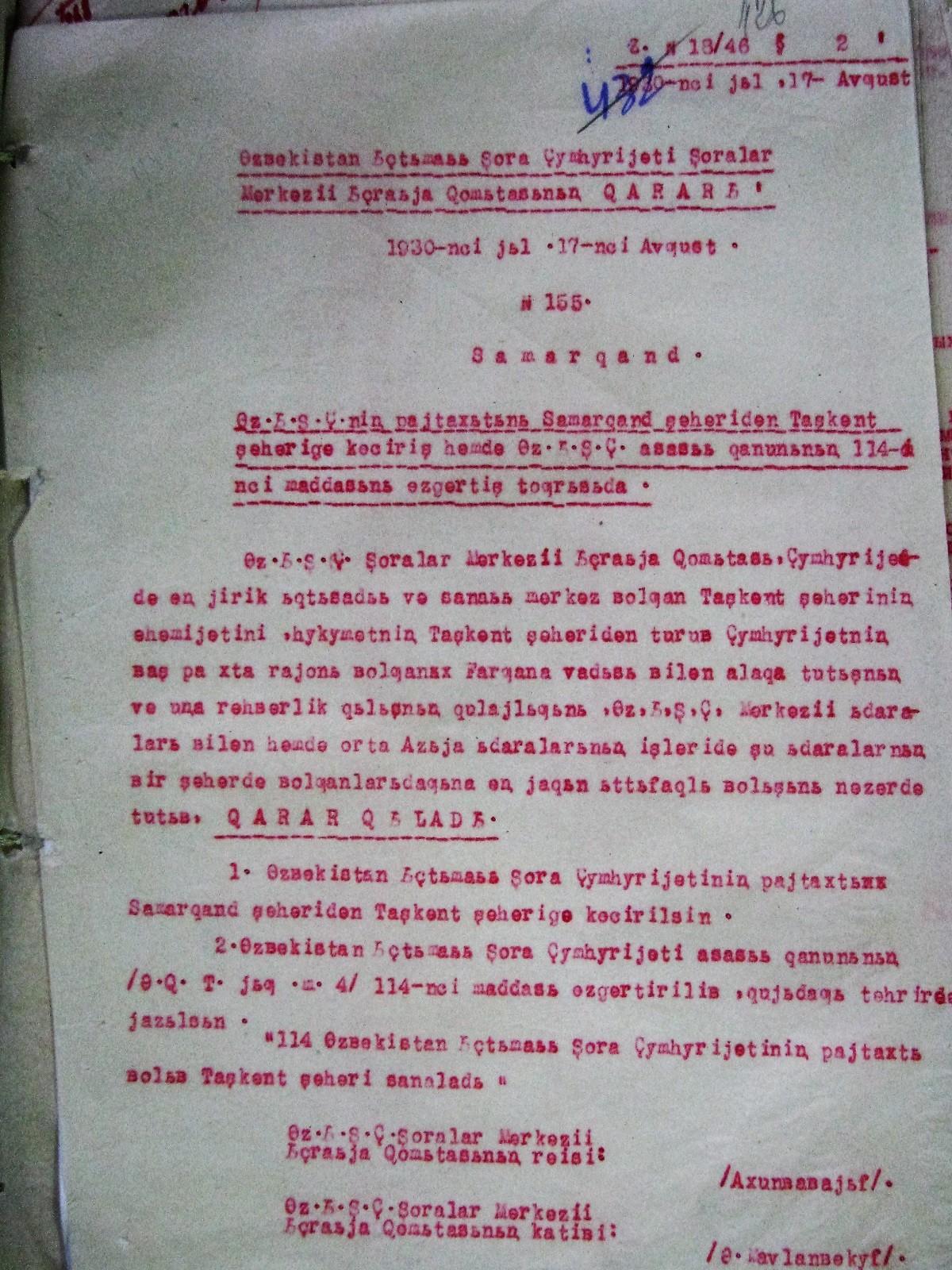 Постановление о переносе столицы на узбекском языке