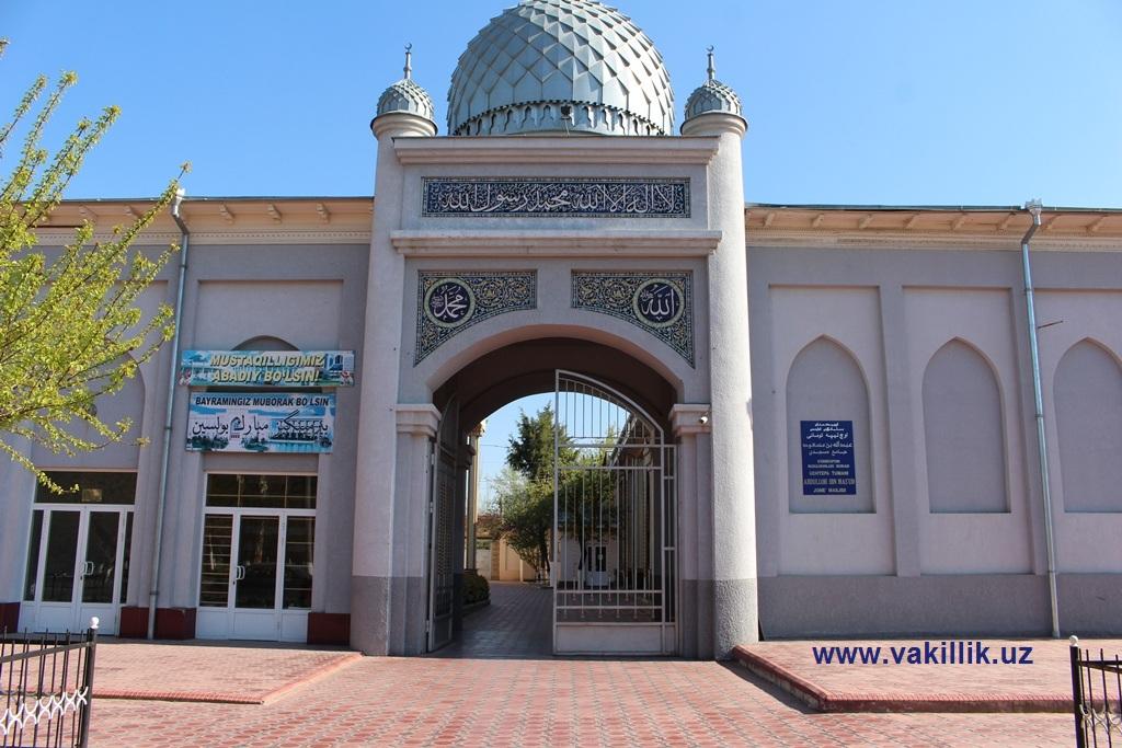 abdulloh-ibn-masud-jome-masjidi-kirish