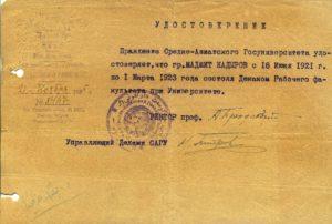 majid_qodiriy_ref_letter_central_asiatic_university_tashkent