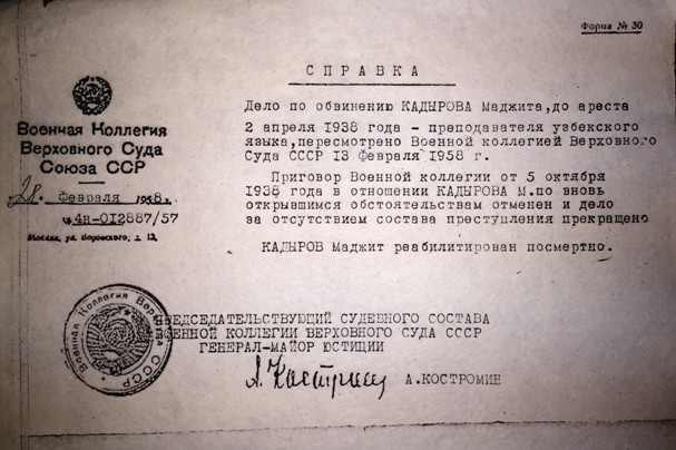majid_qodiriy_rehabilitation_after_reressions_ref_letter_issued_in_1958