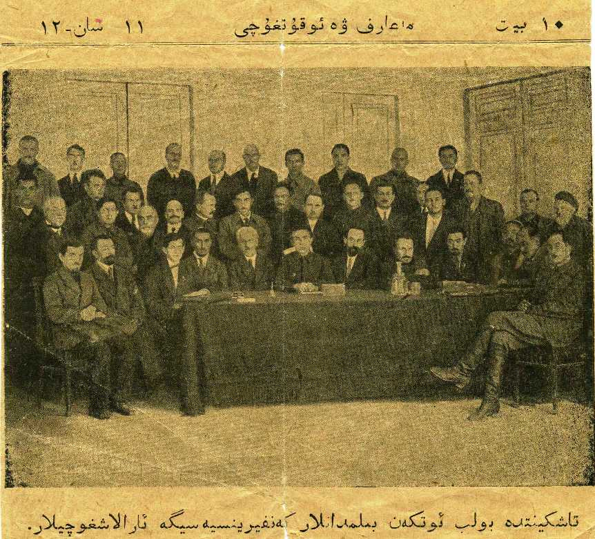 majid_qodiriy_taking_participation_in_educational_conference_in_old_part_of_tashkent-_photograph_from_newspaper_article_1921