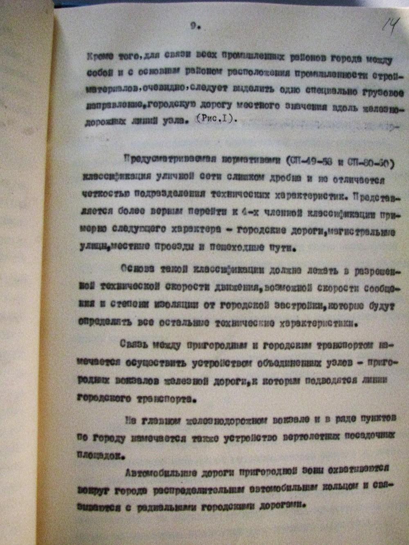 tashkent-1960-14