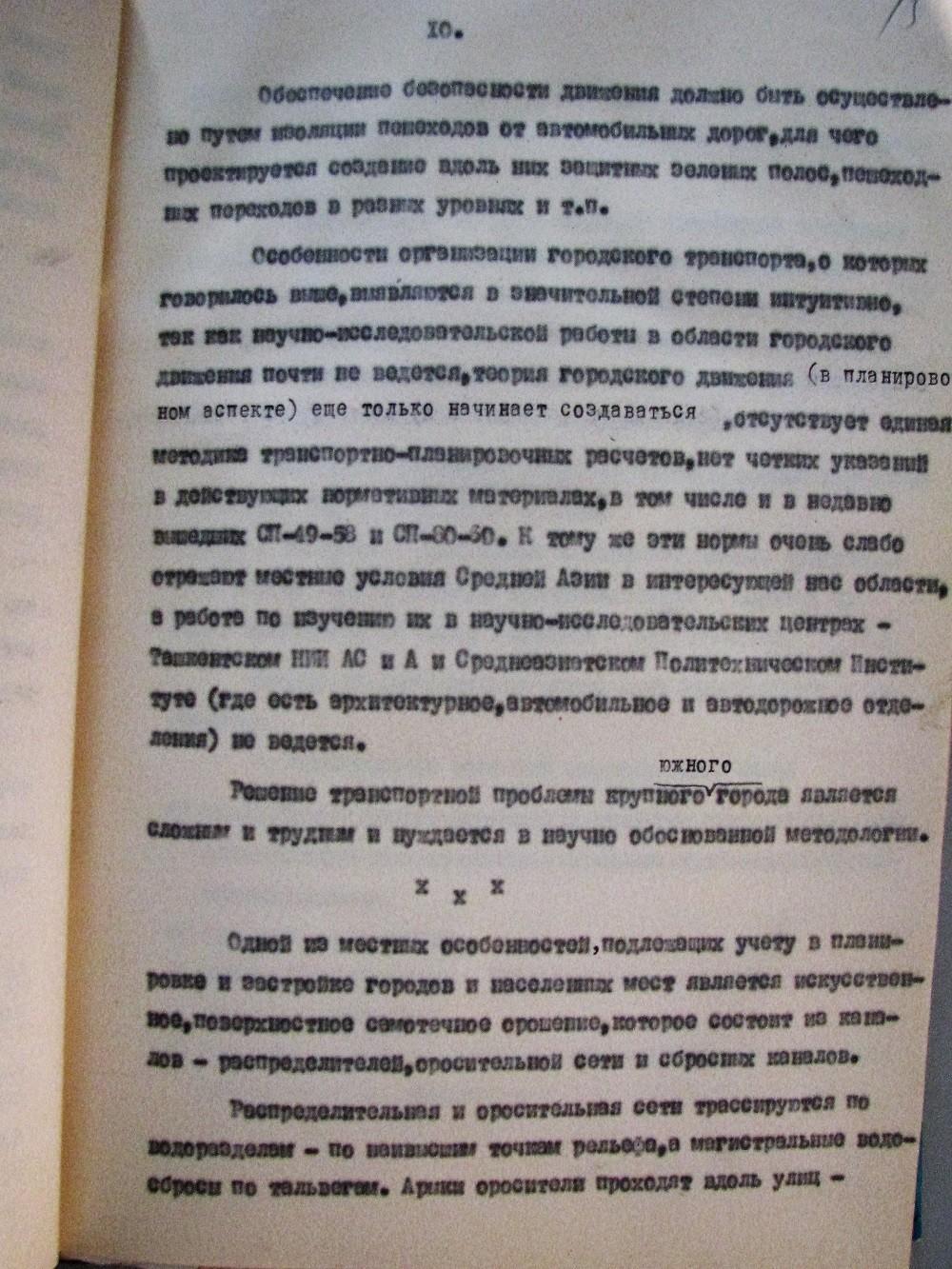 tashkent-1960-15