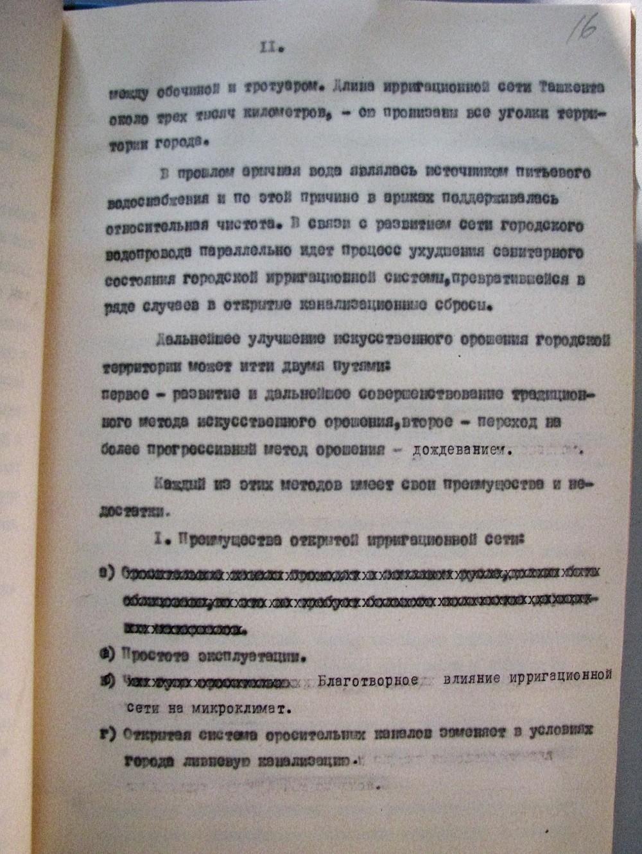 tashkent-1960-16