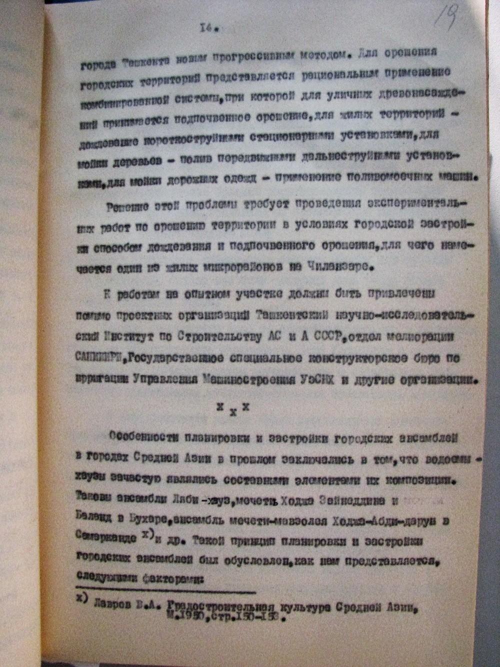 tashkent-1960-19