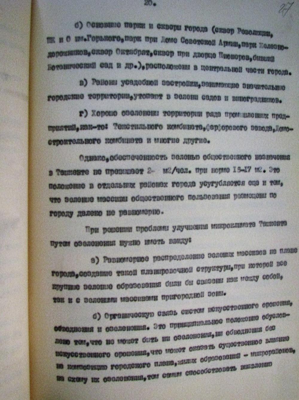 tashkent-1960-27
