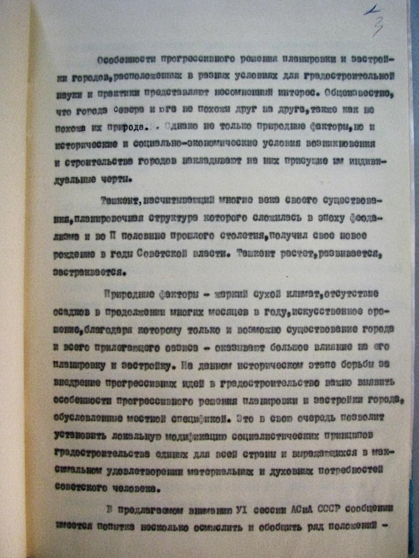 tashkent-1960-3