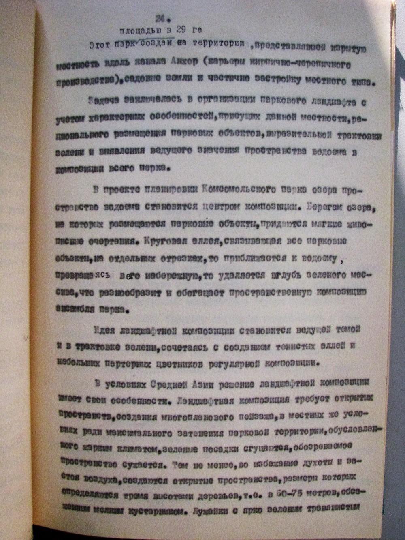 tashkent-1960-31