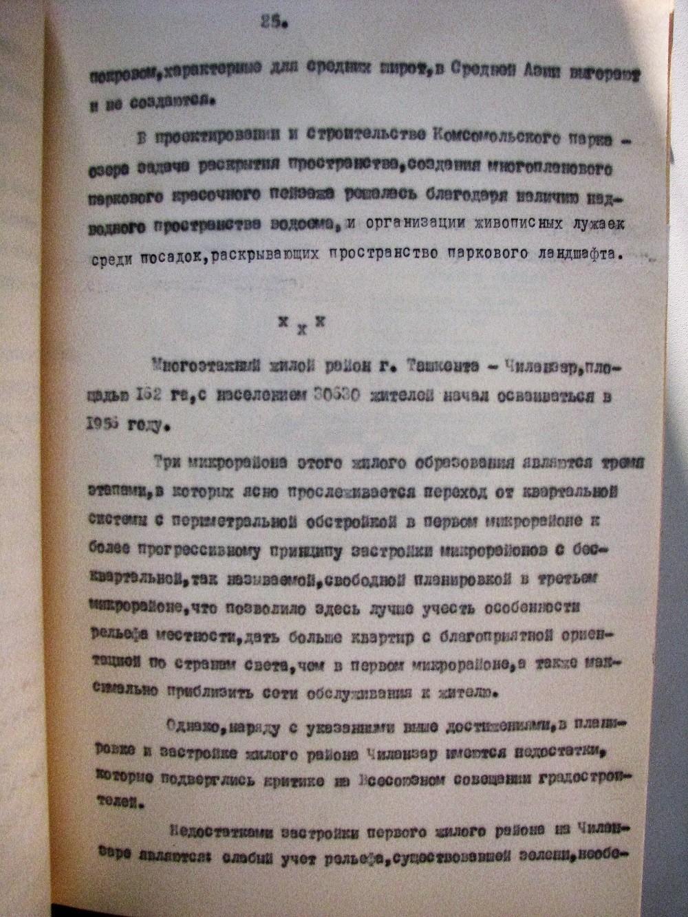 tashkent-1960-32