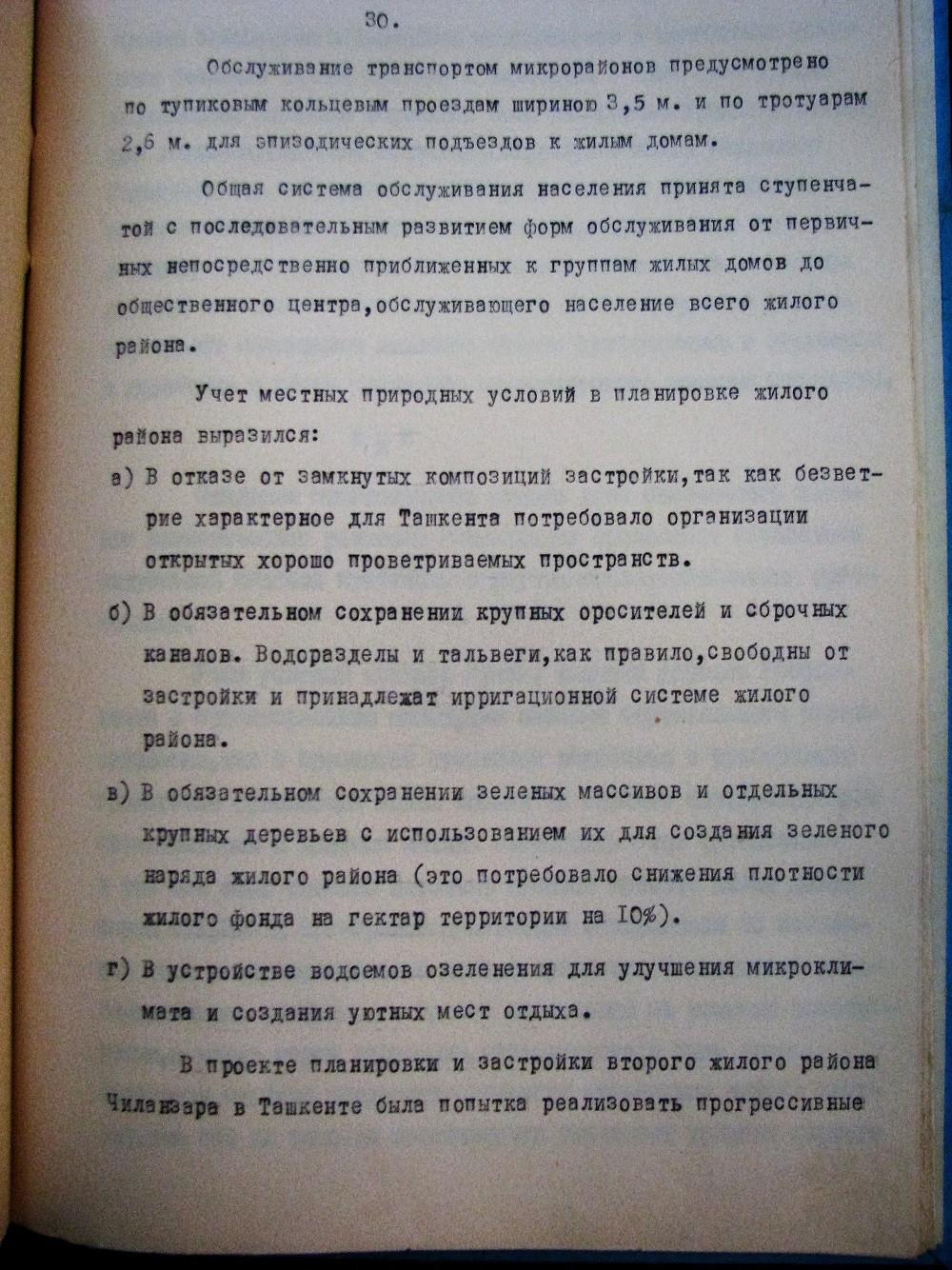 tashkent-1960-42