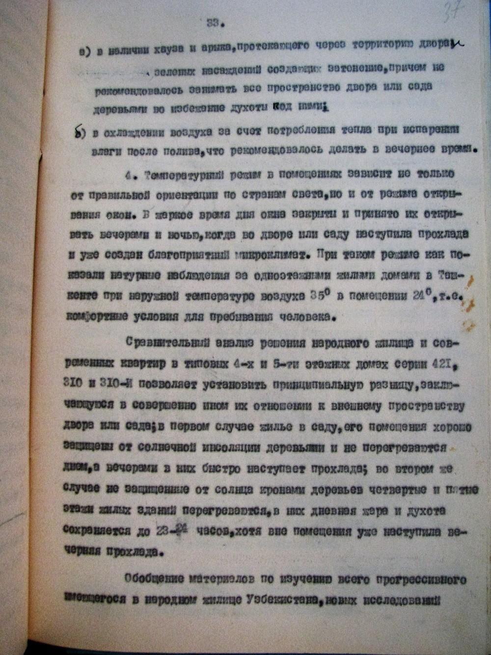 tashkent-1960-45