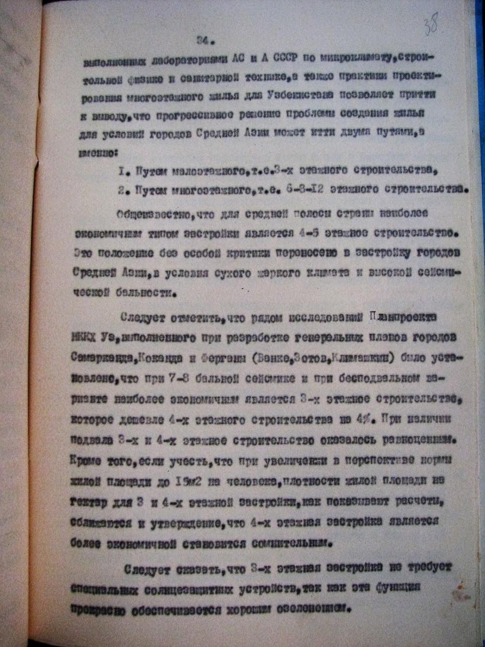tashkent-1960-46
