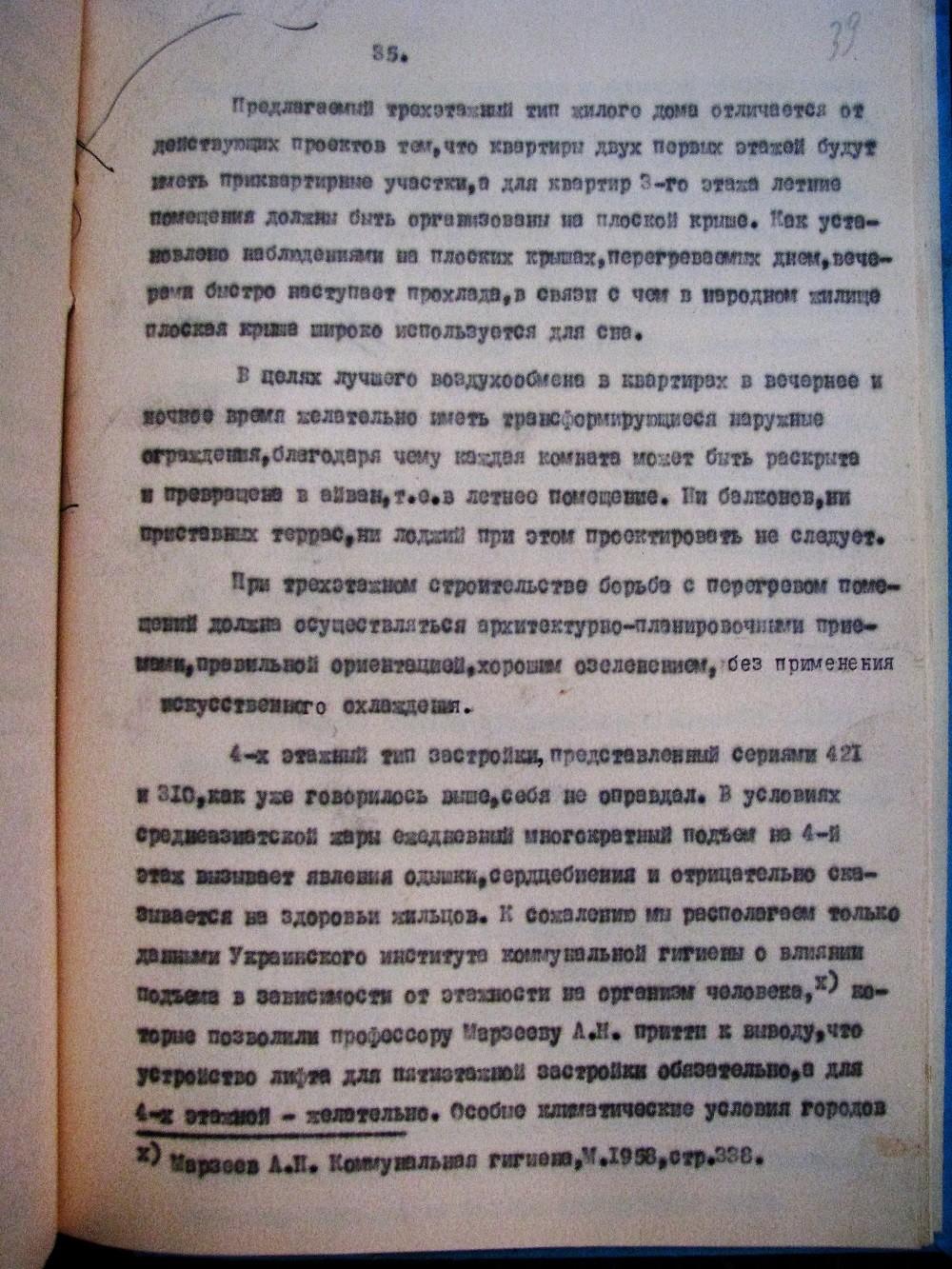 tashkent-1960-47
