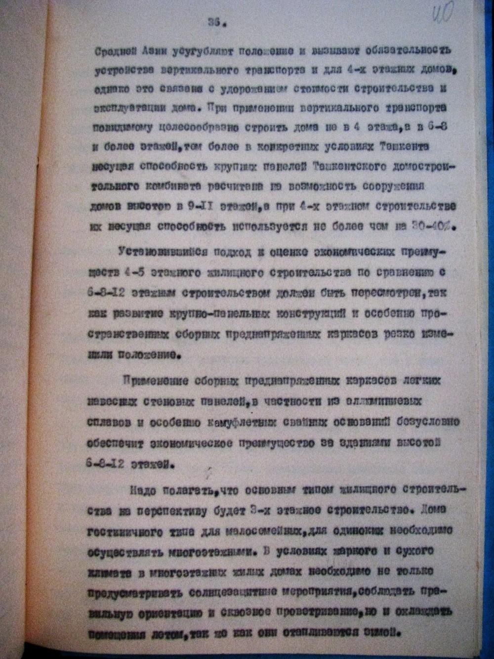 tashkent-1960-48