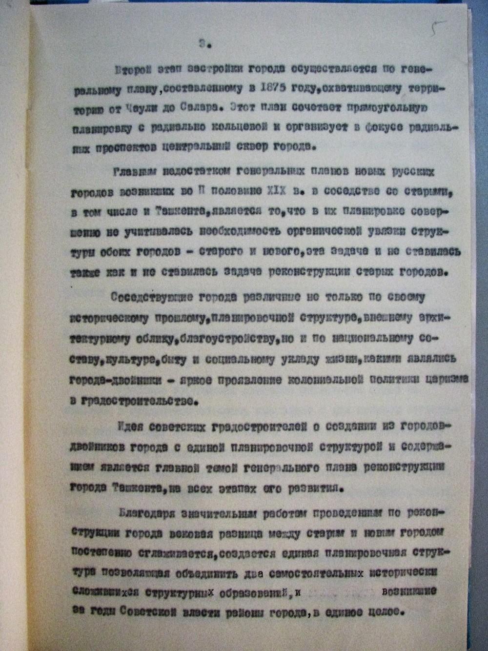 tashkent-1960-5