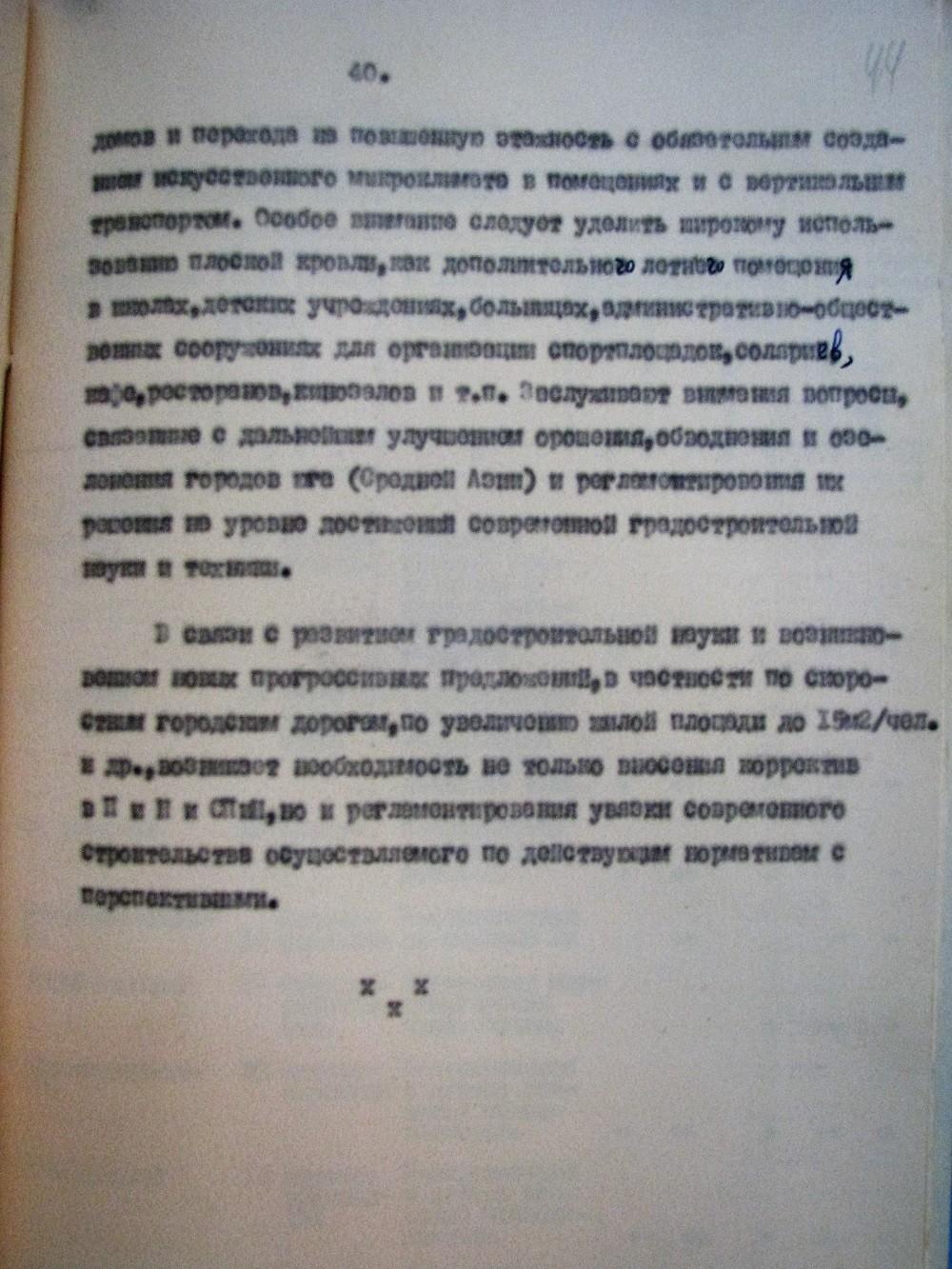 tashkent-1960-52