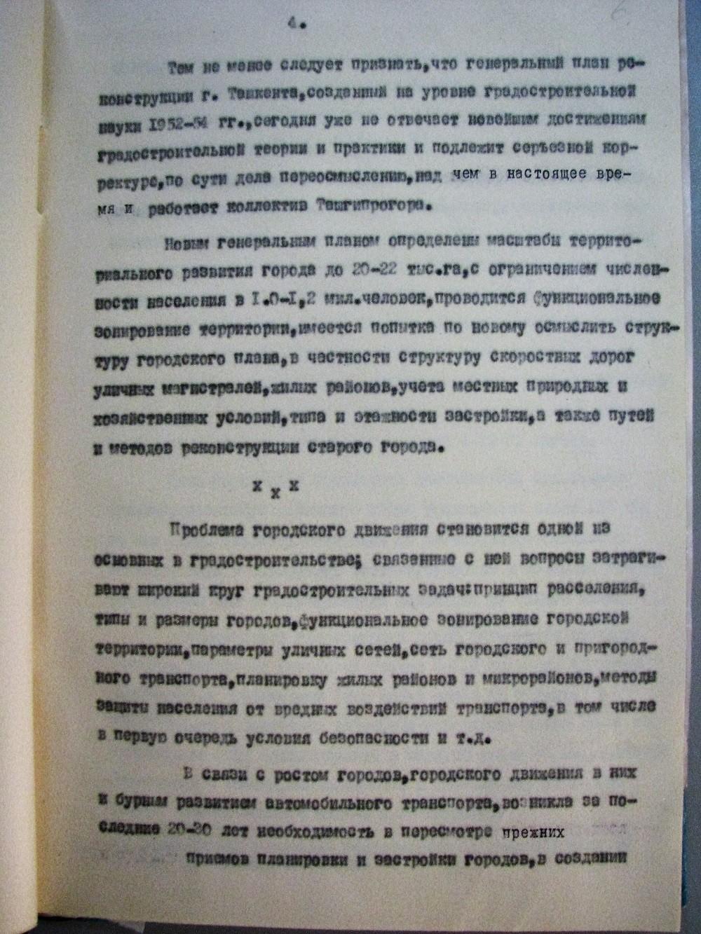tashkent-1960-6
