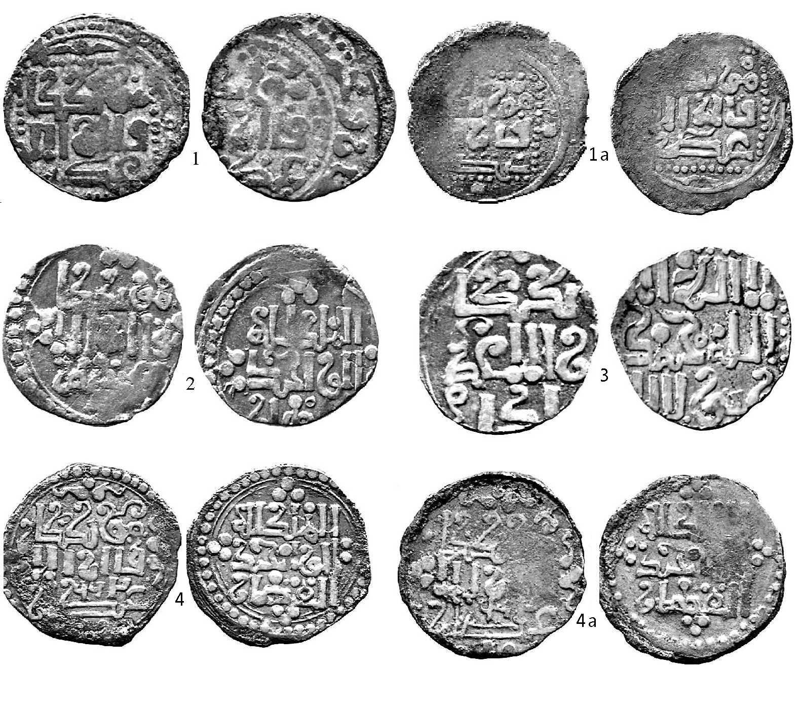 Фото 1. Снимки дирхемов каана Мунгка чекана Хорезма 658-662 гг.х.
