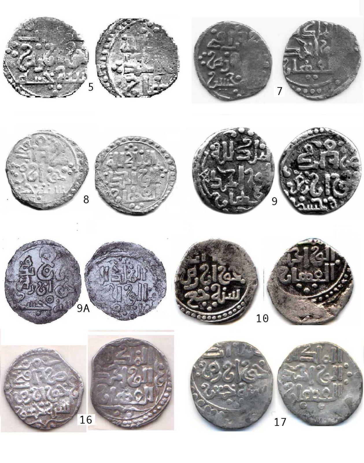 Фото 2. Снимки анонимных дирхемов Хорезма, датированных хронограммами абджад 665-677 гг.х.