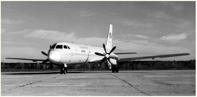 Грузовой самолет Ил-114Т