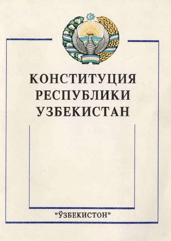 O'zbekiston Respublikasi Konstitutsiyasi