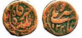 Монеты «Ташкентской республики» (1784–1808)