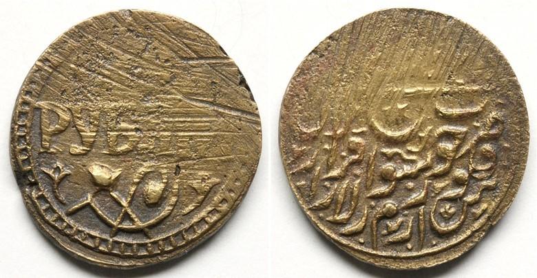 Монеты хорезмской республики грузинские деньги монеты