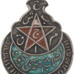 Бухоро Халқ Совет Республикаси Қизил юлдуз ордени