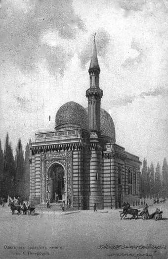 Один из пректов мечети в Санкт-Петербурге. Начало ХХ в. Из личного архива Р. Хайрутдинова.