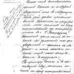Первый лист письма ахуна А. Баязитова в Оренбургское магометанское духовное собрание. 12 ноября 1906 г.