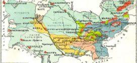 Племена Туркестана