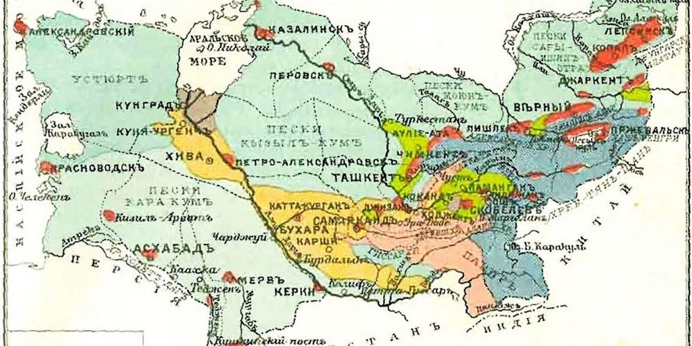 Где находился туркестан