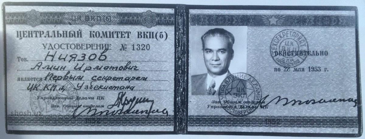 Amin Ermatovich Niyozov
