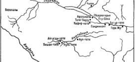 Царская дорога. Торговые трассы Мавераннахра в системе Великого шелкового пути