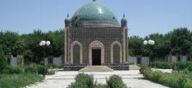 Бурҳонуддин Марғиноний мақбараси (www.qadamjo.uz)
