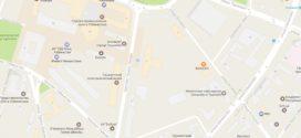 Народные приемные в городе Ташкенте