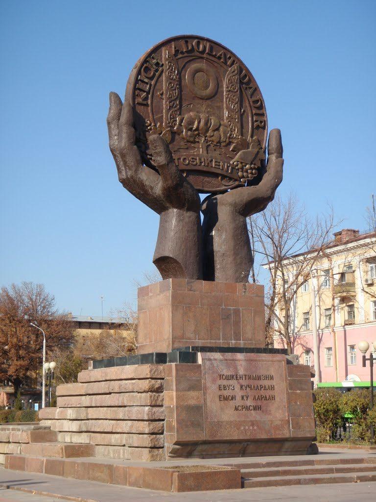 Toshkent gerbi