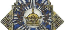 Проект герба города Ташкент. 1996